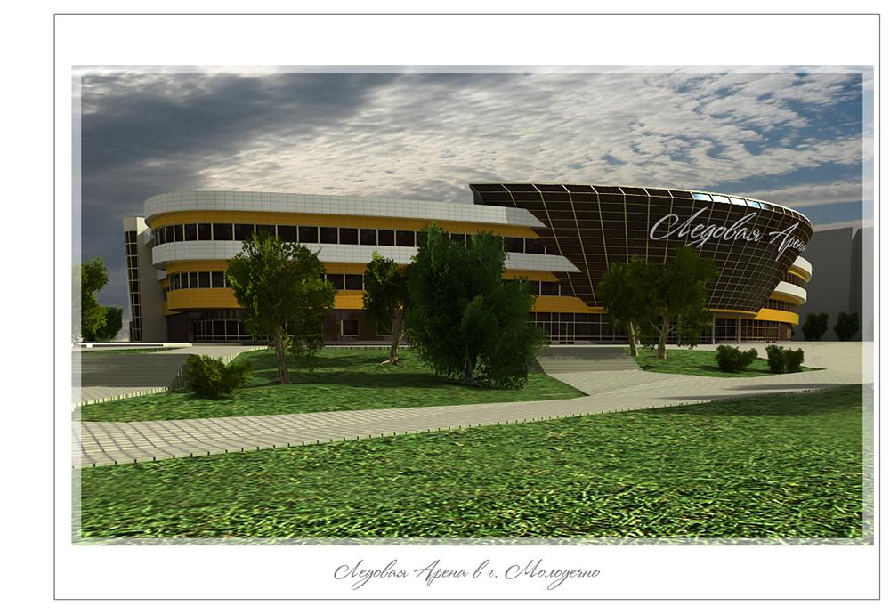 Дворец состоит из трех частей: ледовой арены на 2200 зри телей, универсального спортивного зала для занятий...