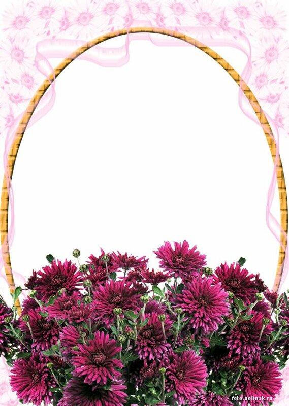 Рамка из цветов с поздравлениями 548