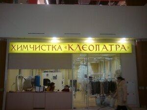 Световой короб http://www.stroyalp.ru/rek-proizv.php