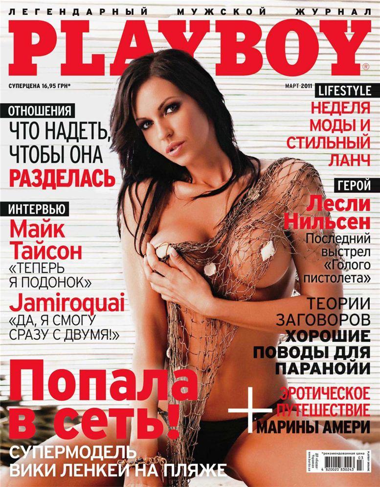Вики Ленкеи / Viki Lenkei in Playboy Ukraine march 2011
