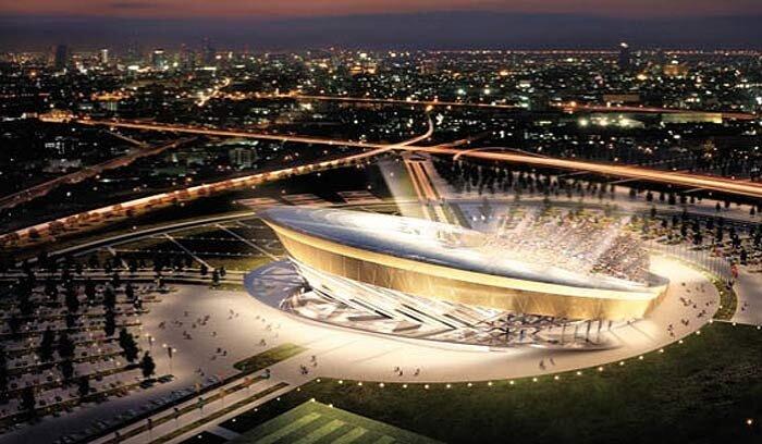 Стадион в Москвоской области