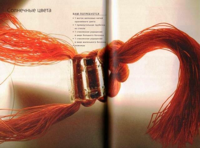 Эксклюзивная бижутерия из бисера (фото) .