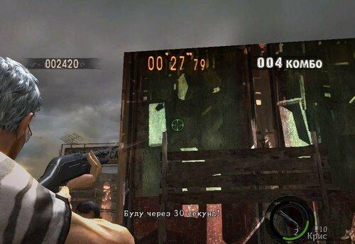 Моддинг Resident Evil 5: Gold Edition 0_11cfce_5915ea81_L