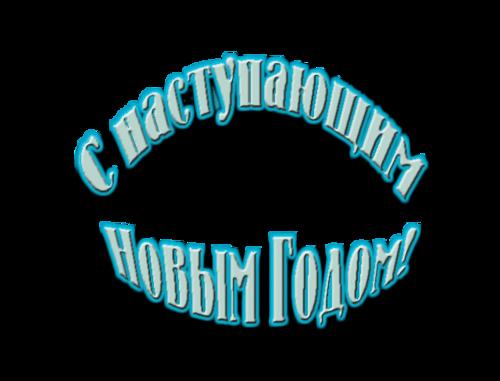 https://img-fotki.yandex.ru/get/5803/28620765.3e1/0_a2644_7cf331fc_L.png