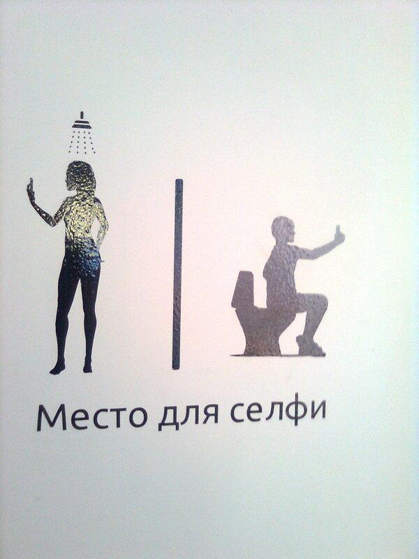инструкция по селфи