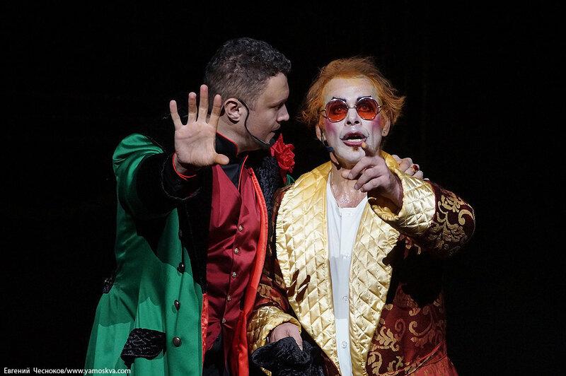 Осень. Театр Бабкиной. Мюзикл Яръ. 08.11.14.78..jpg