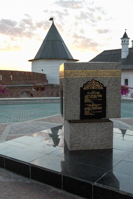 Казанский кремль, памятный камень