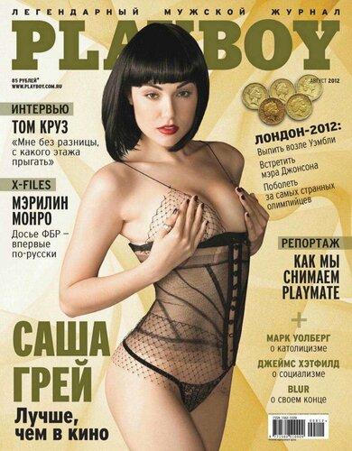 Sasha Grey / Саша Грей на обложке Playboy Россия, август 2012