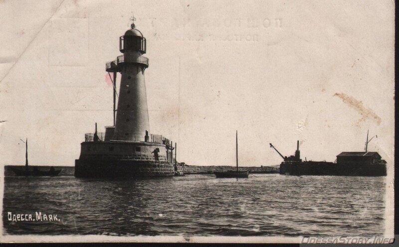 Старый одесский маяк.