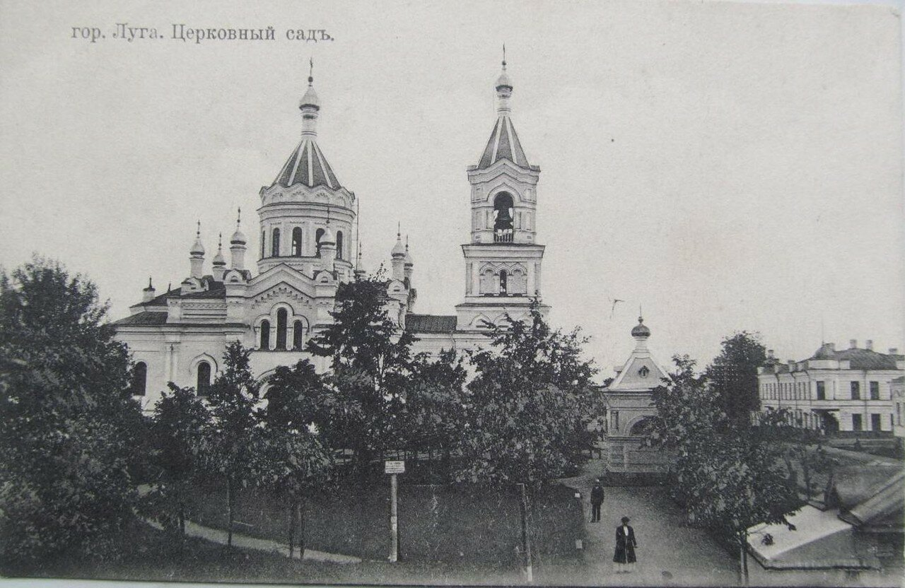 Церковный сад
