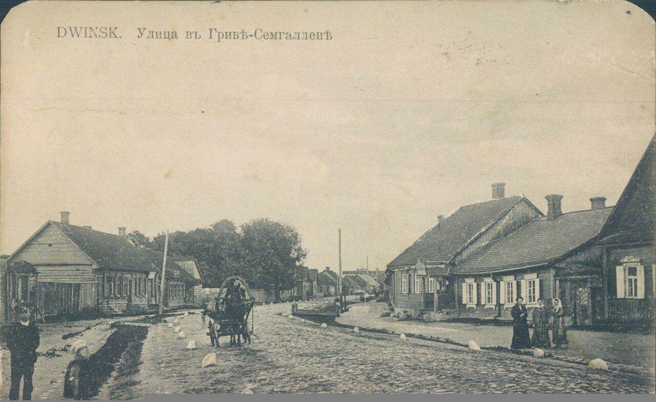 Улица в Гриве-Семгаллен