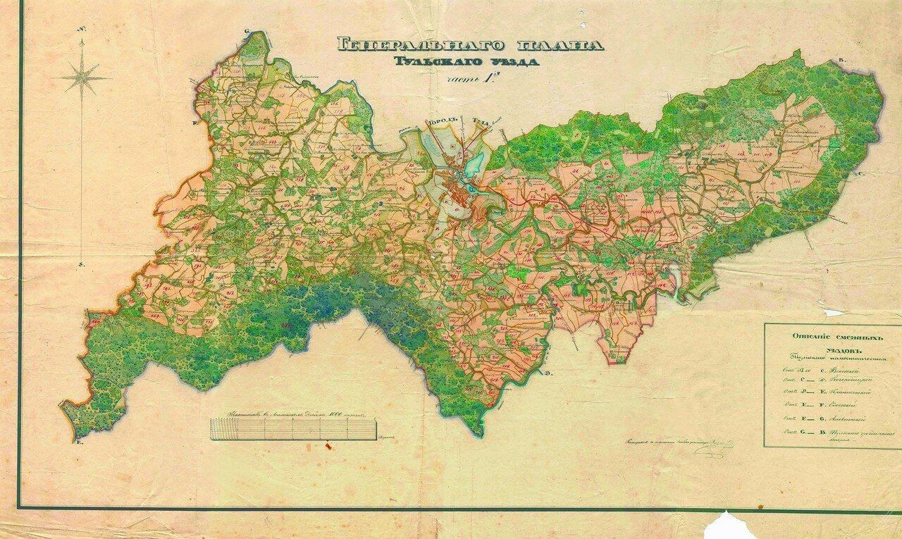 24. Тульский уезд