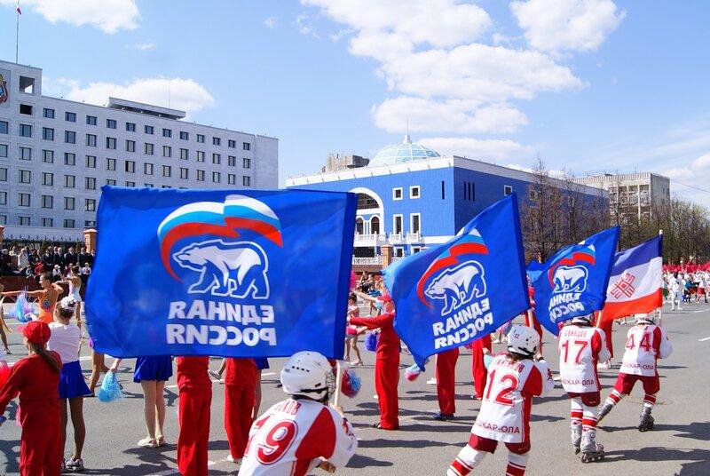 Спасибо партии Единая Россия за наше счастливое детство!