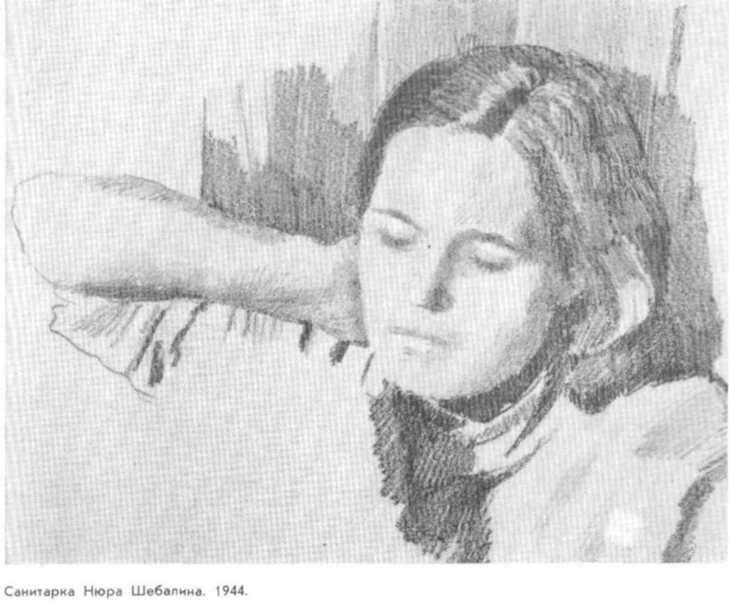 С.Уранова. Санитарка Нюра Шебалина. 1944