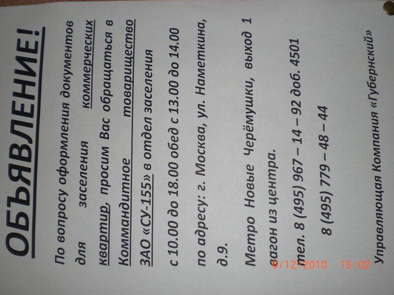 http://img-fotki.yandex.ru/get/5803/gubernskiy2011.6/0_476c0_9419eaa0_XL.jpg