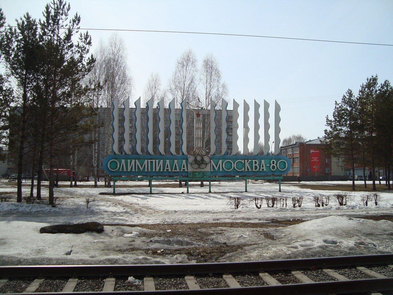 Фото новосибирска 80 годов 7 фотография