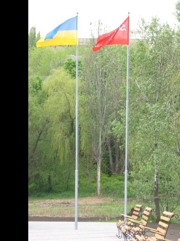 Парк Победы. Флаги