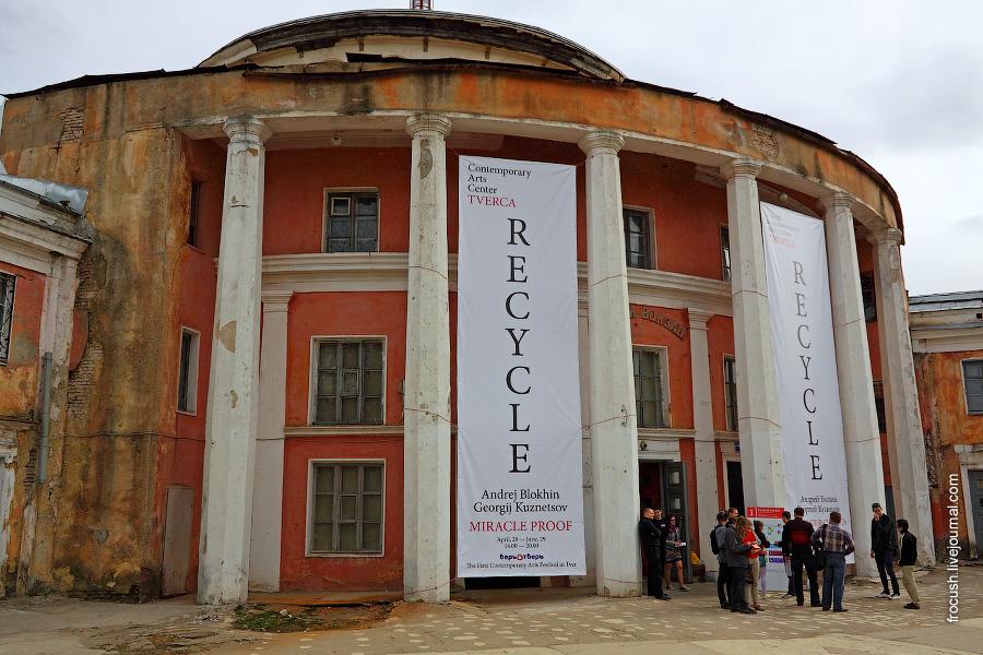 первый фестиваль современного искусства в Твери