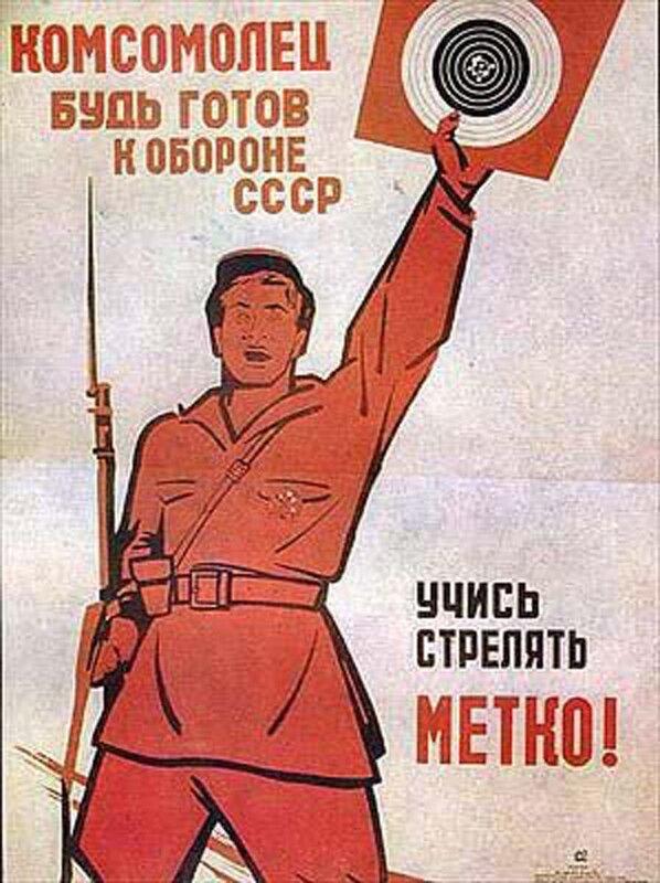 http://img-fotki.yandex.ru/get/5803/na-blyudatel.71/0_560e9_33701ecd_XL