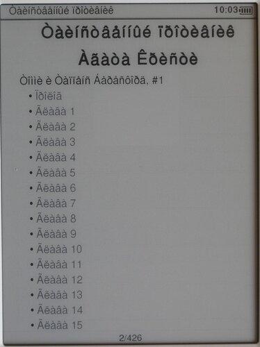 Qumo Colibri - чтение текста в формате html