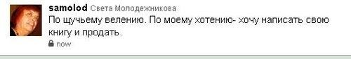 0 5a5e4 13ec8026 L По Щучьему велению...