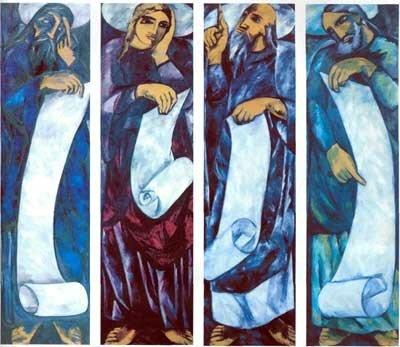 гончарова, евангелисты, 1911