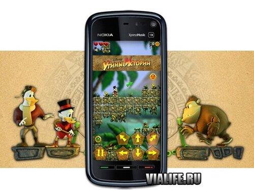 Игра Для Nokia 5530