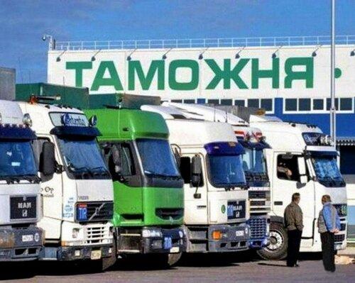 Россия ужесточает контроль поставок товаров из Турции