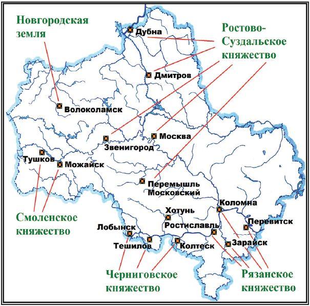 Схема древних городов Подмосковья