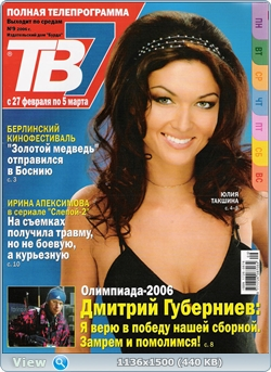http://img-fotki.yandex.ru/get/5804/13966776.f5/0_87a4e_f1c612aa_orig.jpg