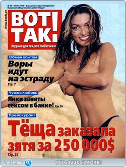 http://img-fotki.yandex.ru/get/5804/13966776.f5/0_87a58_d6d8858_orig.jpg