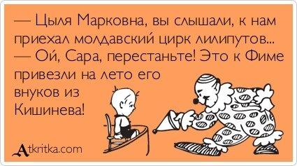 atkritka_1354962877_882.jpg