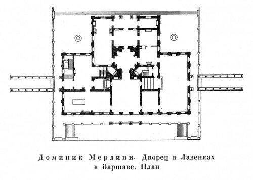 Дворец в Лазенка в Варшаве. Архитектор Доминик Мерлини, план