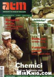 Журнал ATM 2003-02 (Armadni Technicky Magazin)