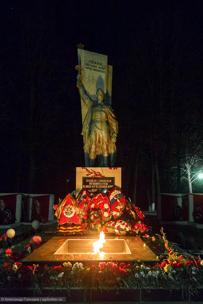Вечный огонь в Слободском