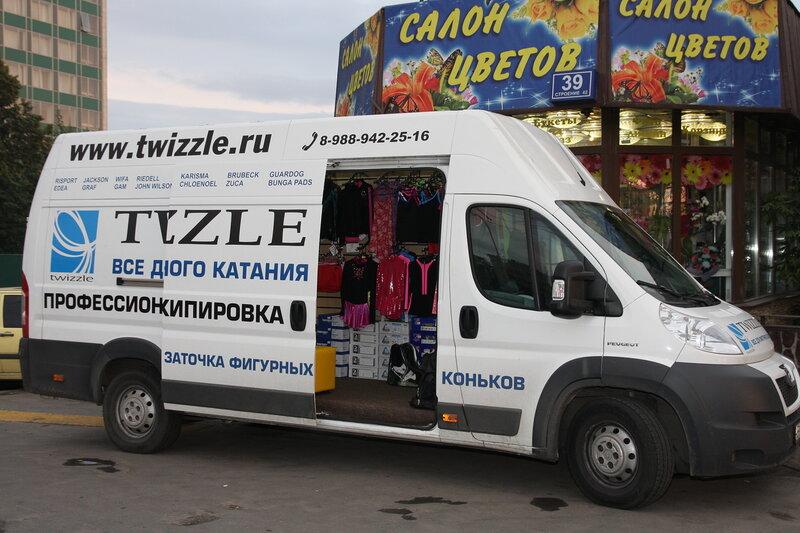 www.twizzle.ru - все для фигурного катания ! ! !