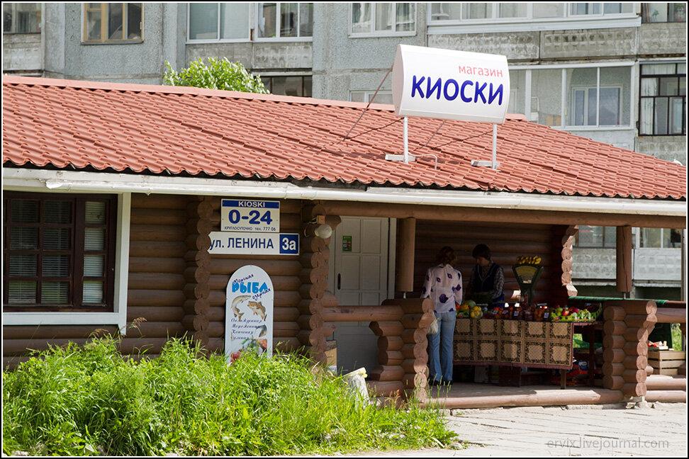 Магазин Киоски