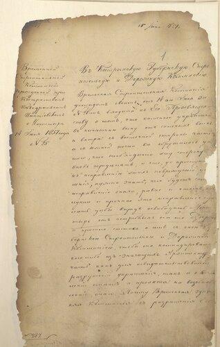 ГАКО, ф. 176, оп. 1, д. 437, л. 1.