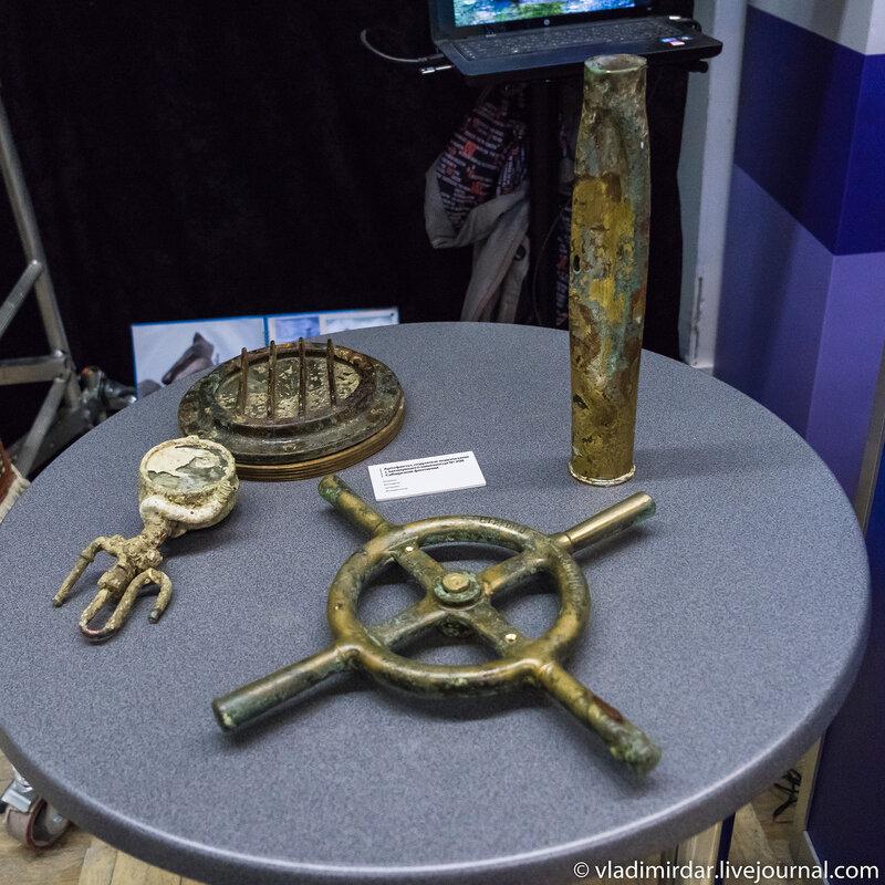 Артефакты с затонувшего миноносца №208  Сибирской флотилии
