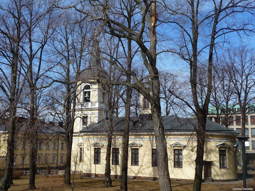 Церковь Св. Троицы - Pyhän Kolminaisuuden kirkko.