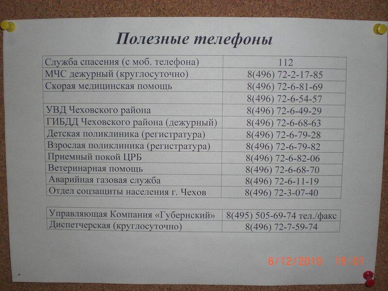 http://img-fotki.yandex.ru/get/5804/gubernskiy2011.6/0_476b8_bc5baf92_XL.jpg