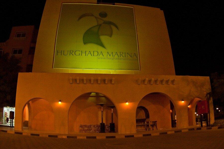Хургада. Египет. 2010