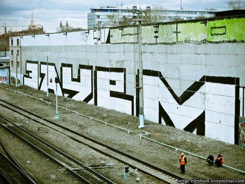 граффити шрифты для бомбинга: