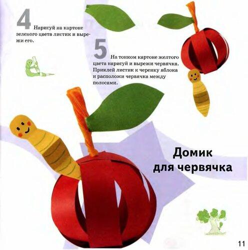 http://img-fotki.yandex.ru/get/5804/lenivova-elena.af/0_68526_c3bd9721_L.jpg