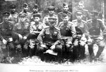 Командование 33 стрелковой дивизии.JPG