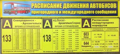 Доставляют ли посылки в выходные почта россии