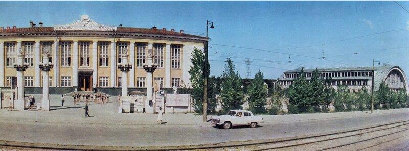 Дворец спорта, 1967 год