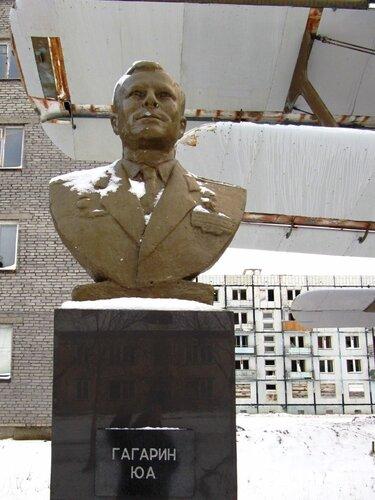 пос. Корзуново