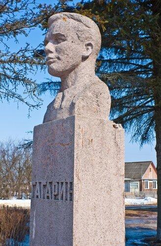 село Клушино