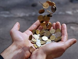 С 1 февраля низкооплачиваемые работники городских предприятий Магадана получат повышенную заработную плату